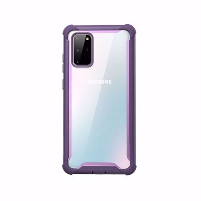 Picture of i-Blason i-Blason Ares Full Body Case for Samsung Galaxy S20+ with Screen Protector in Purple